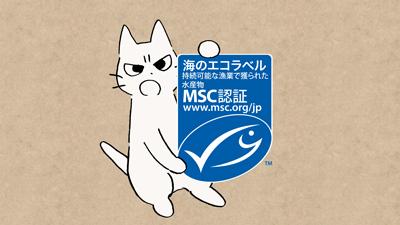 sikaruneko_msc_2020cp