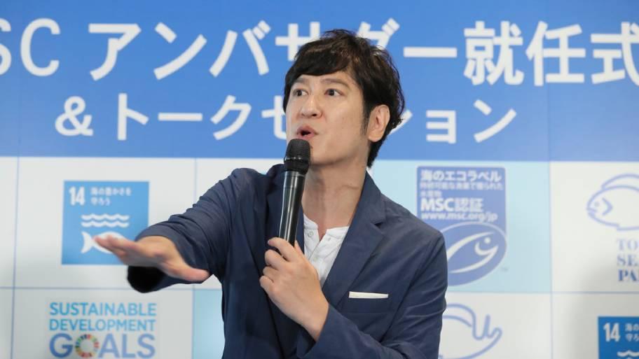 MSCアンバサダー ココリコ田中さん
