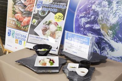パナソニック社員食堂で提供されるMSC認証食材
