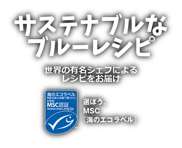 MSCwebsite_top_BlueRecipe