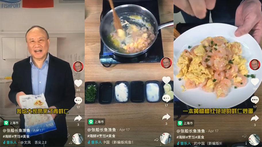 Screenshots of cooking with prawns on Tik Tok video platform