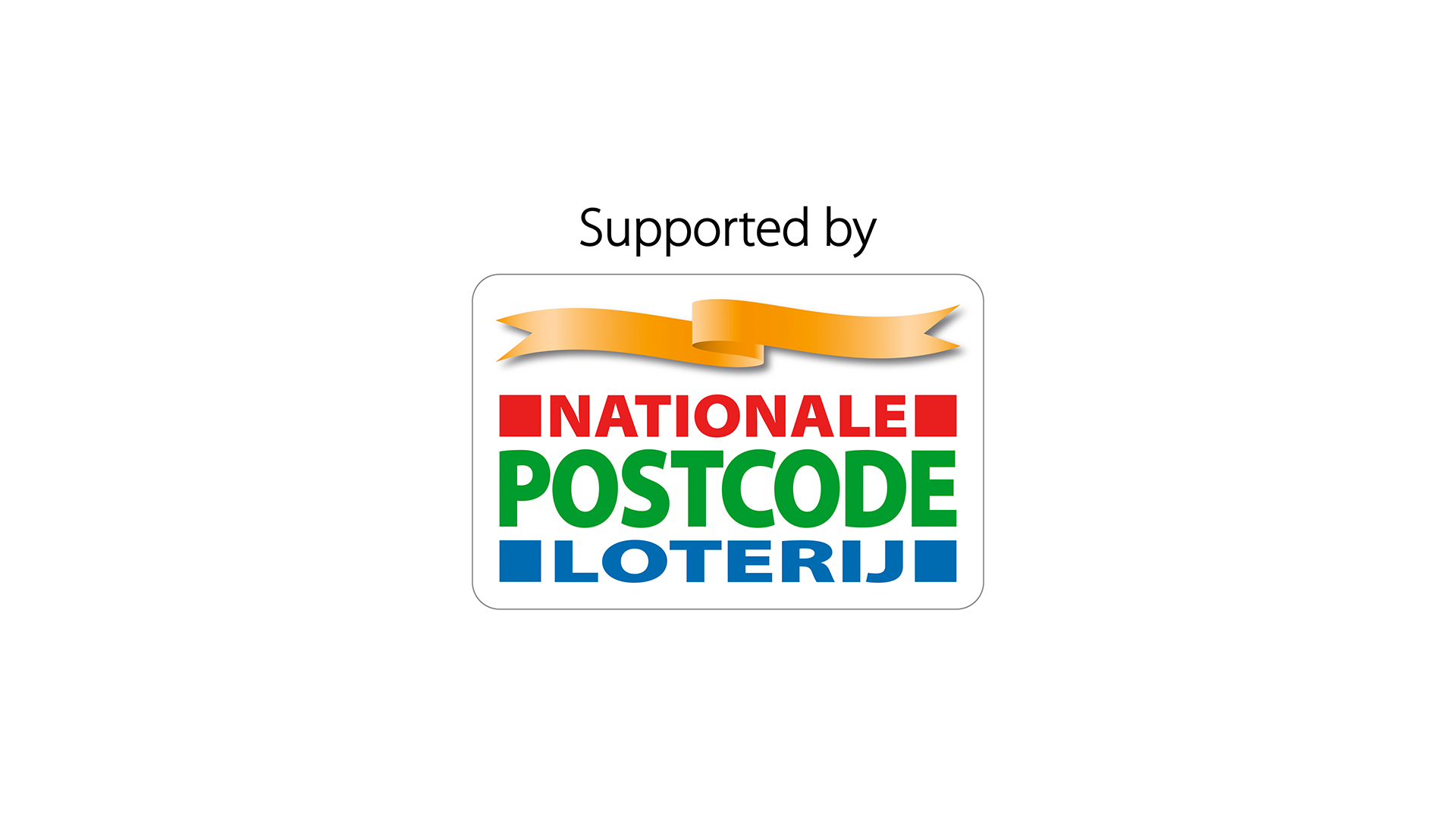 Supported by Dutch Postcode Lottery - Logo